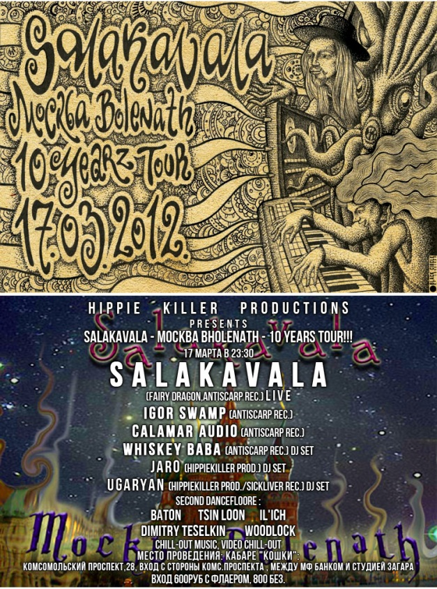 SALAKAVALA — Mockba Bholenath — 10 Years Tour! — 17 of March 2012